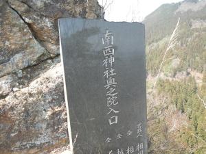 2015032818.jpg