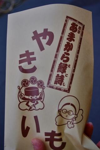 浅草・スカイツリー観光25