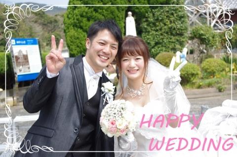 はるはるの結婚式④