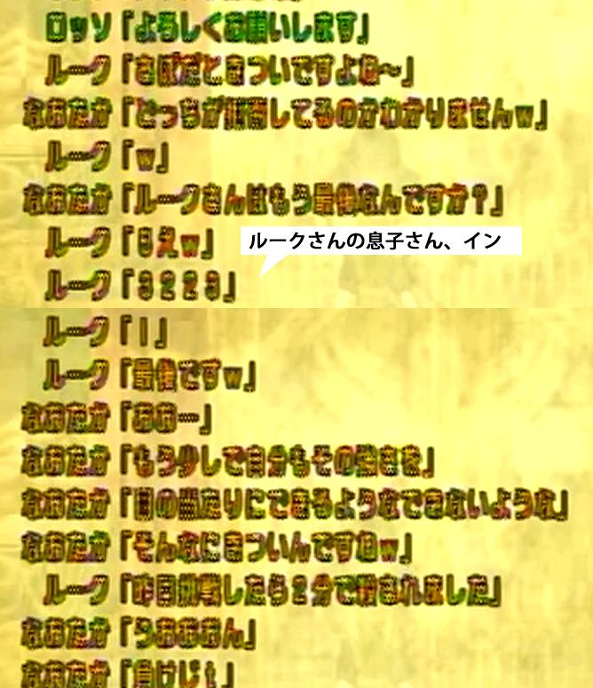 c150523_03.jpg