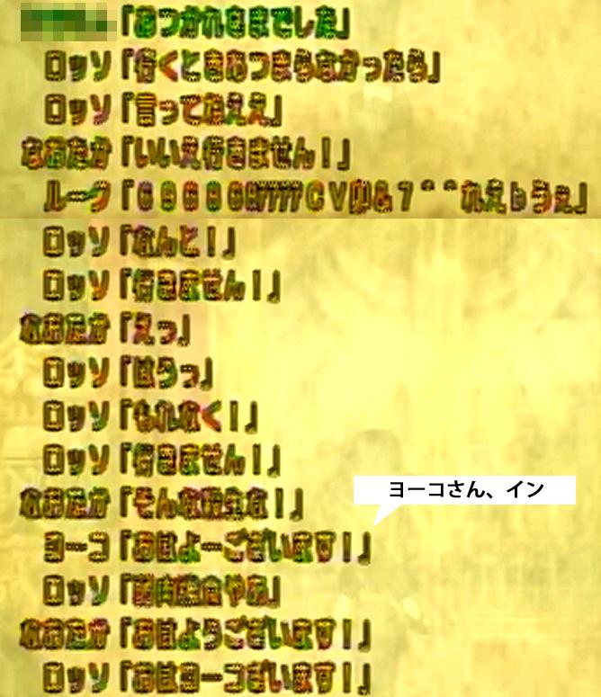 c150523_05.jpg