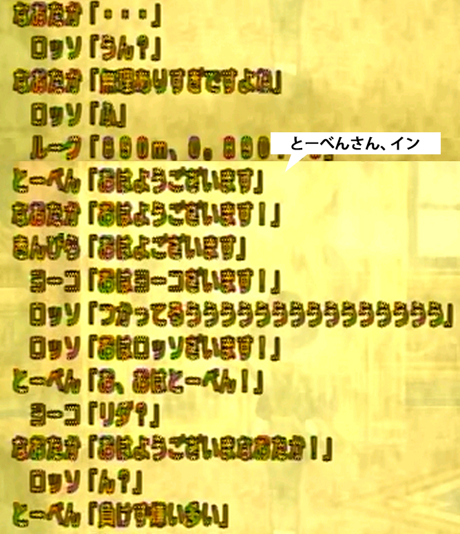 c150523_10.jpg