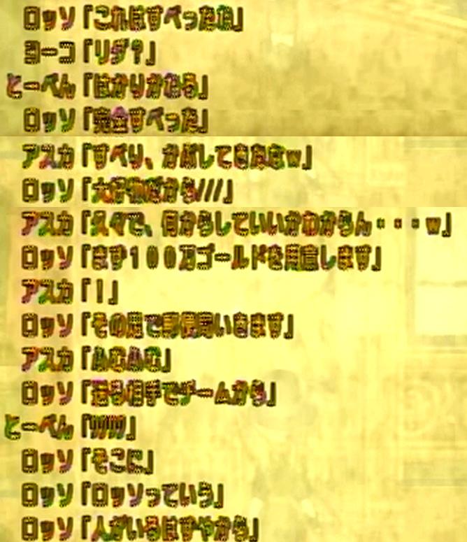 c150523_18.jpg