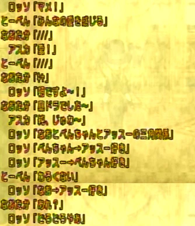 c150523_22.jpg