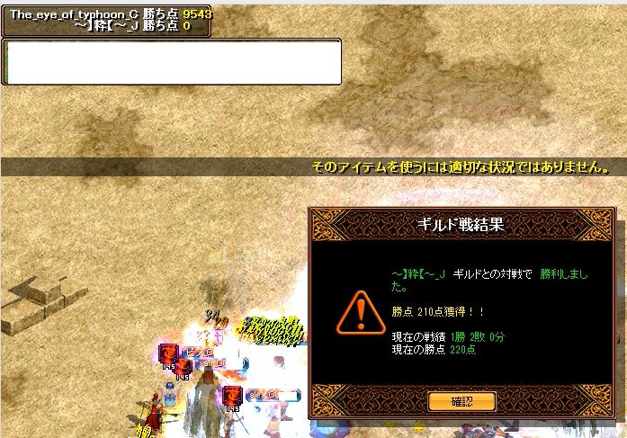 6/24vs~】粋【~