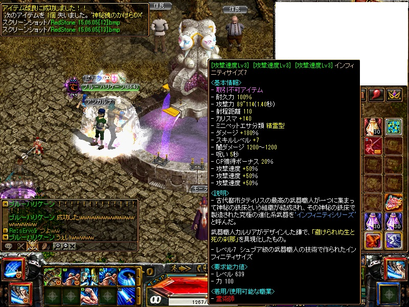 RS06066.jpg