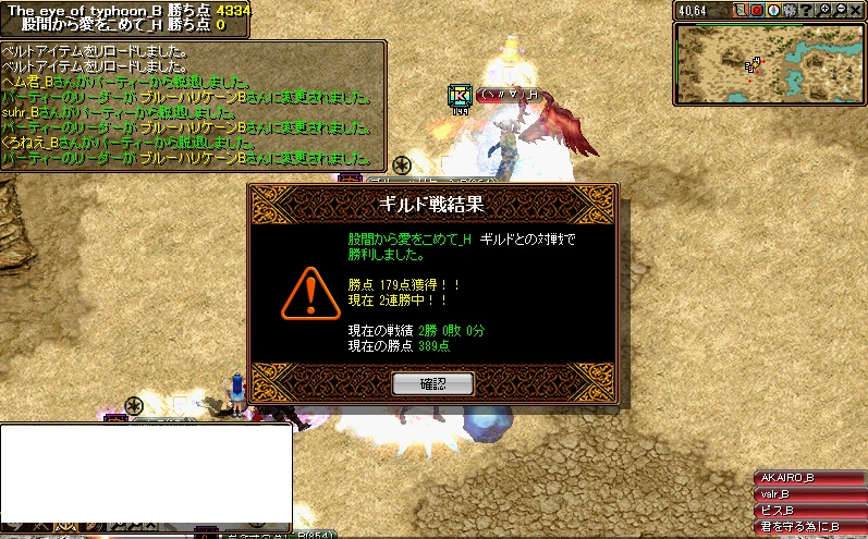 RS0615.jpg