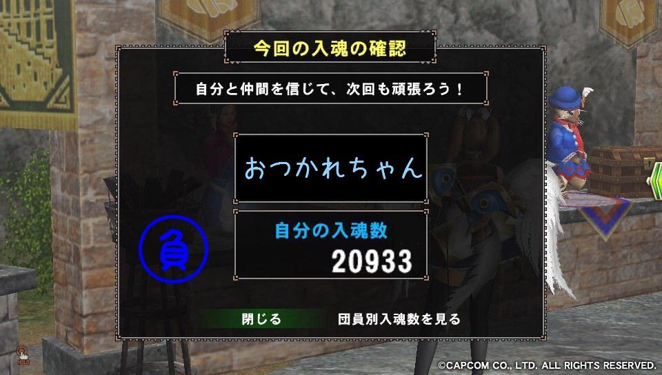 20150620115701423-2.jpg