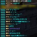 20150210-00.jpg