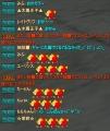 20150210-05.jpg