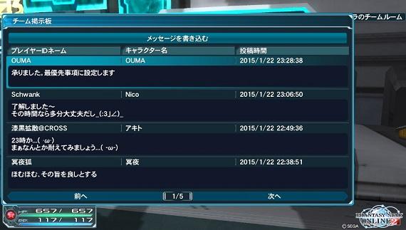 2015-01-22-233606.jpg