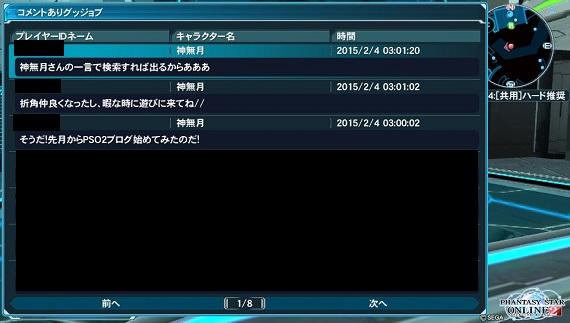 2015-02-04-194109.jpg