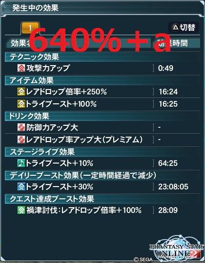 2015-04-05-230222.jpg