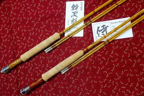 Samurai864Kanjiro865