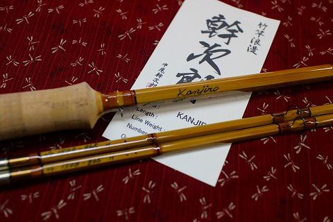 Kanjiro865
