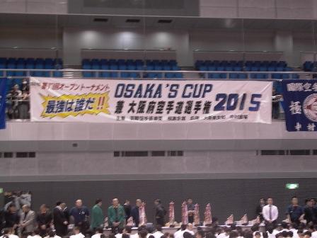 150405 OSAKA CUP