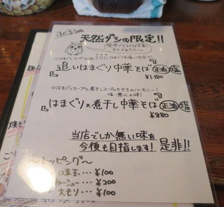 15512-fuku2.jpg