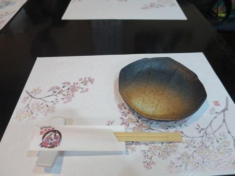 kabukiya11.jpg