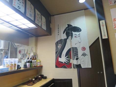 kabukiya14.jpg