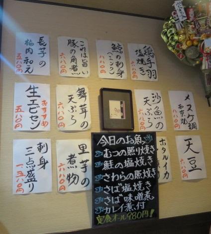 kabukiya9.jpg