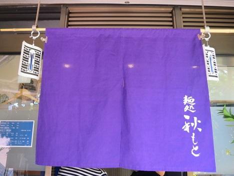 m-akimoto14.jpg
