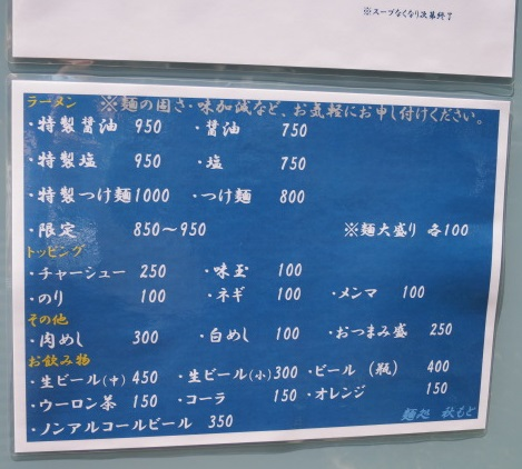 m-akimoto15.jpg