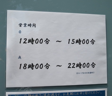 m-akimoto16.jpg