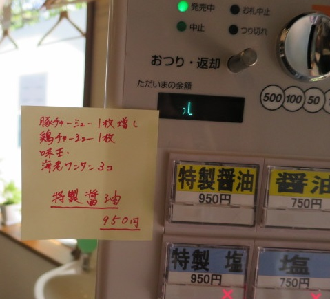 m-akimoto18.jpg