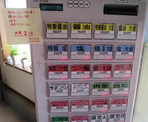 m-akimoto19.jpg