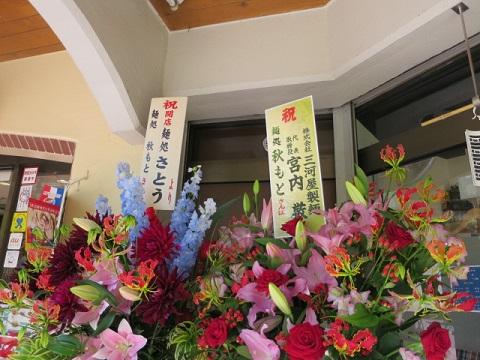 m-akimoto22.jpg