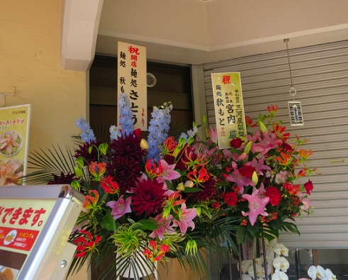 m-akimoto3.jpg