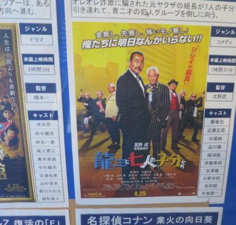 m-akimoto41.jpg