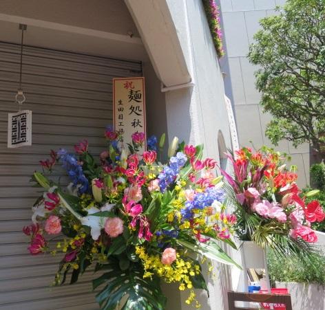 m-akimoto5.jpg