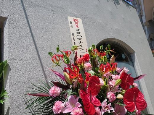 m-akimoto6.jpg