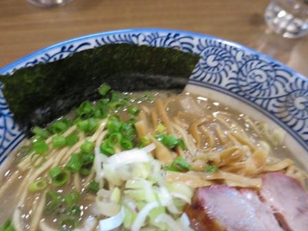 miyamoto20.jpg