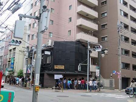 miyamoto35.jpg