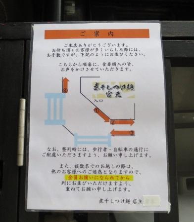 miyamoto6.jpg