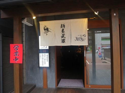 msh-honkan4.jpg