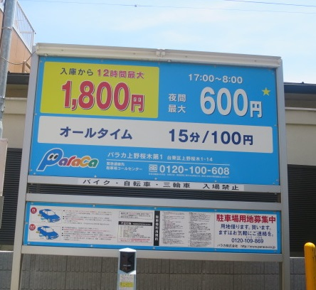 t-next1.jpg