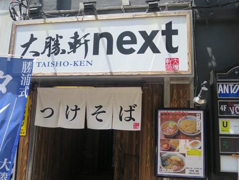 t-next3.jpg