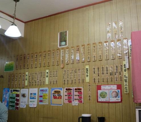 tsukumo17.jpg