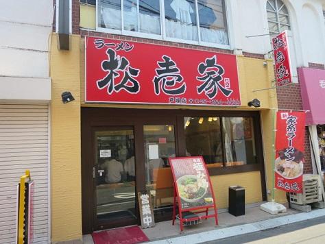 tsukumo18.jpg