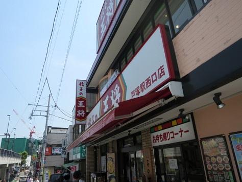 tsukumo2.jpg