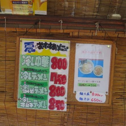 tsukumo3.jpg
