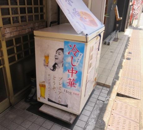 tsukumo4.jpg