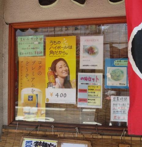 tsukumo5.jpg