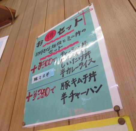 tsukumo6.jpg