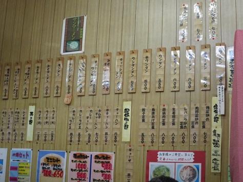 tsukumo8.jpg