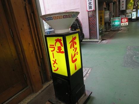 yuri5.jpg