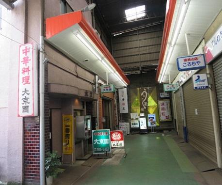 yuri8.jpg